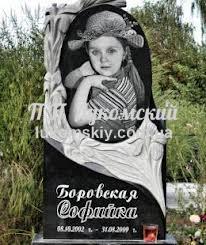 detskie_pamyatniki-003