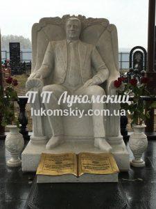 elitnue_pamatniky-011