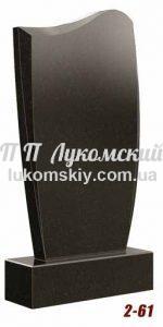 makets-008