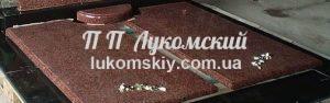 natgrobnii_plitu-008