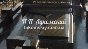natgrobnii_plitu-009