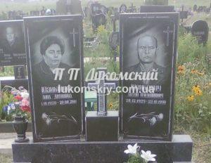 nedorogii_pamjat-001
