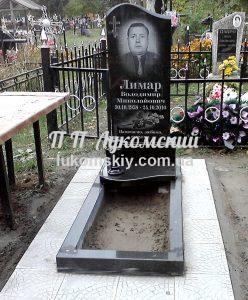 nedorogii_pamjat-002