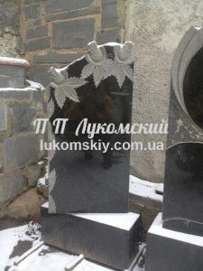 nedorogii_pamjat-006