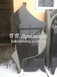 nedorogii_pamjat-010