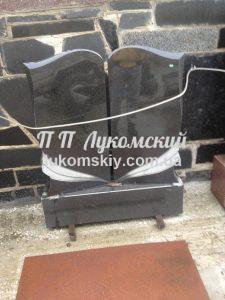 nedorogii_pamjat-013