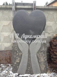 nedorogii_pamjat-015