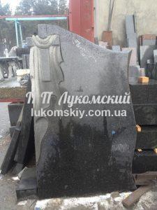 nedorogii_pamjat-017