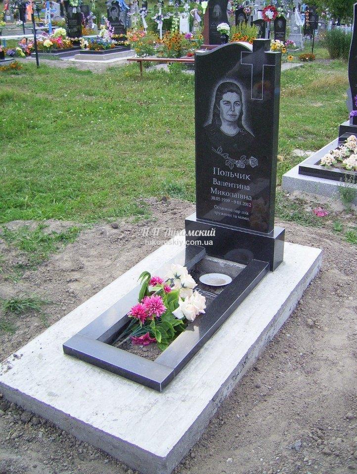 Заказать недорогой памятник в киеве надгробные памятники из гранита и мрамора