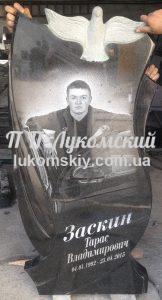 odinarnye_pamyatniki-127