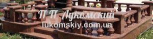 ograda_is_granita-017