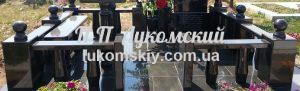 ograda_is_granita-027
