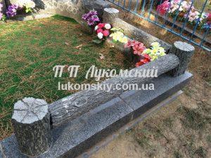 ograda_is_granita-055
