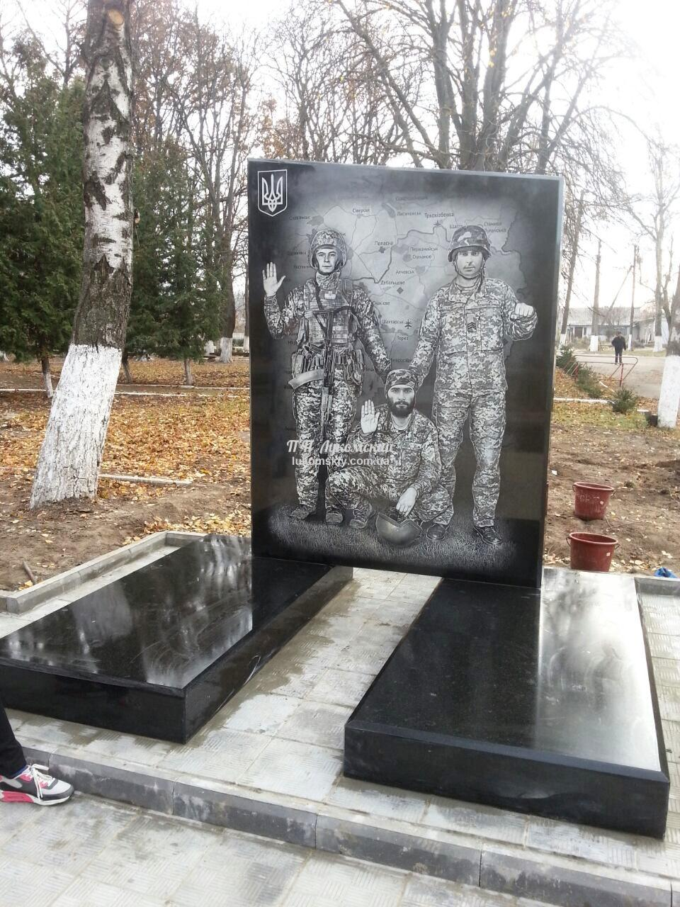 памятник для воинов АТО